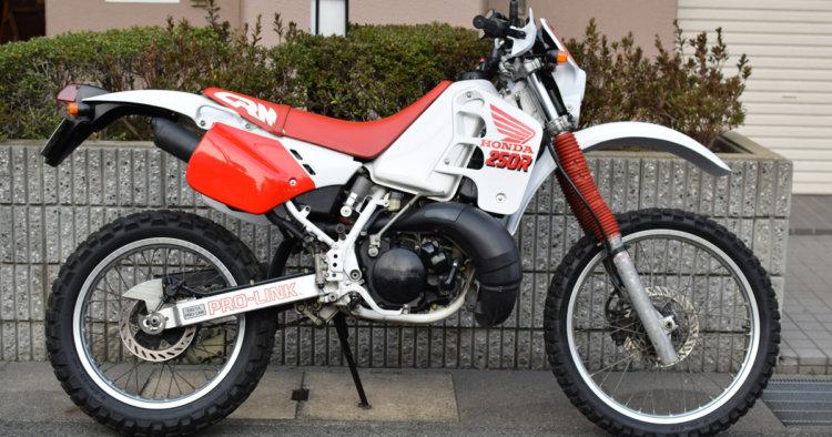 bikebikebike20190520-01