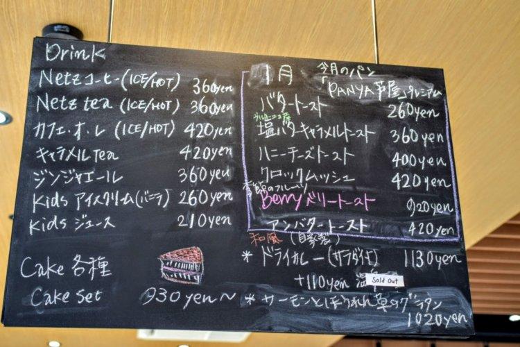 ネッツテラス夙川【ファンティック・ランブレッタ試乗会】