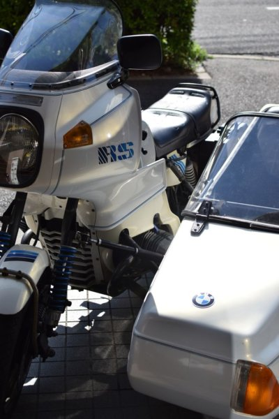 EML R100RS