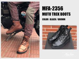 マックスフリッツ MFA-2356 モトトレックブーツ
