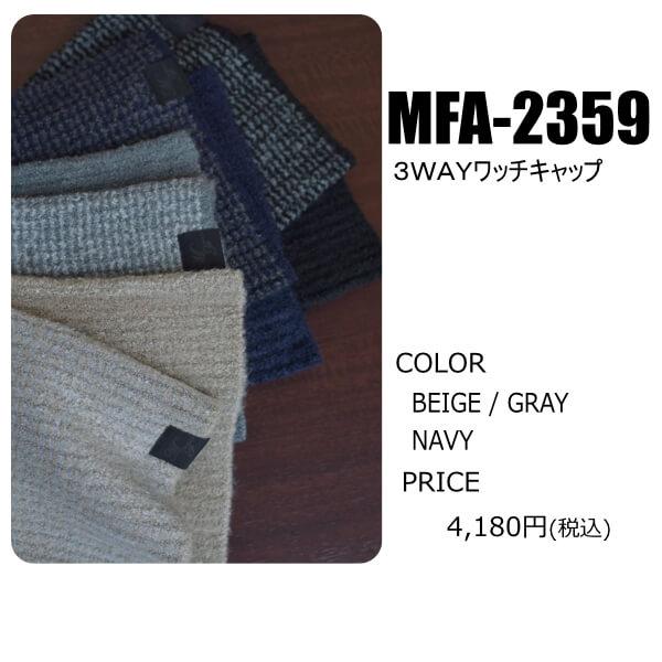 MFA-2359