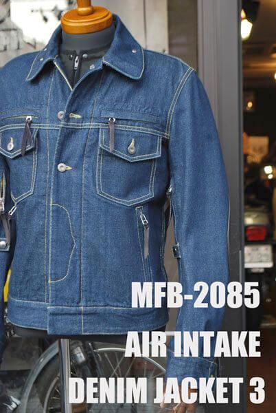 マックスフリッツアウトレット/MFB-2085