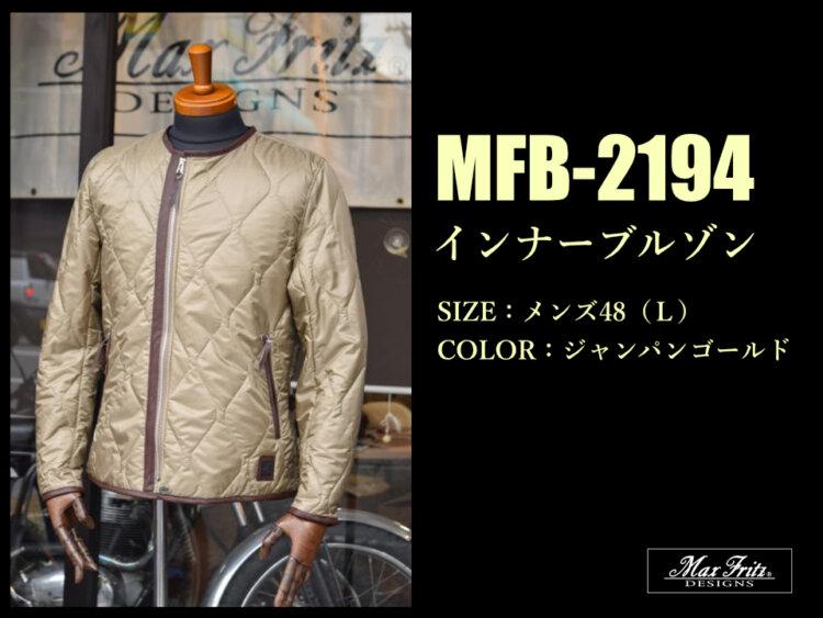 MFB-2194 インナーブルゾン マックスフリッツ