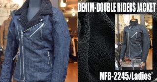 MFB-2245 マックスフリッツファム デニムダブルライダースジャケット