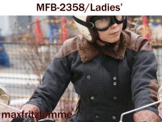 マックスフリッツファム MFB-2358/メダリオンライドジャケット