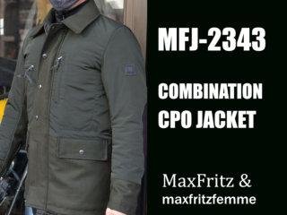 マックスフリッツ MFJ-2343 コンビネーションCPOジャケット