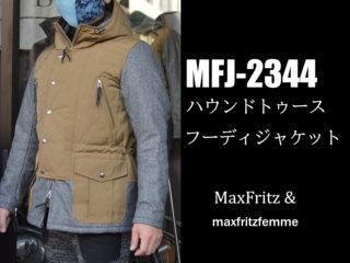 マックスフリッツファム MFJ-2344 ハウンドトゥースフーディージャケット