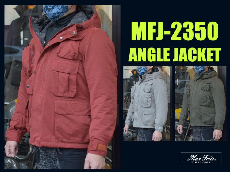 マックスフリッツ MFJ-2350 アングルジャケット