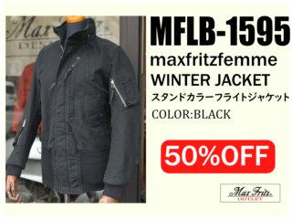 【アウトレット50%OFF】MFLB-1595 スタンドカラーフライトジャケット/Ladies'