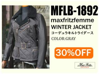 【OUTLET 30%OFF】MFLB-1892 コーデュラキルトライダース/Ladies'
