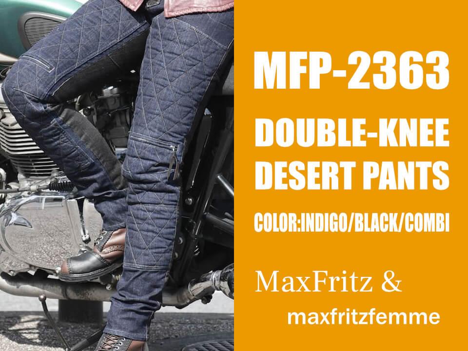 マックスフリッツ ダブルニーデザートパンツ MFP-2363
