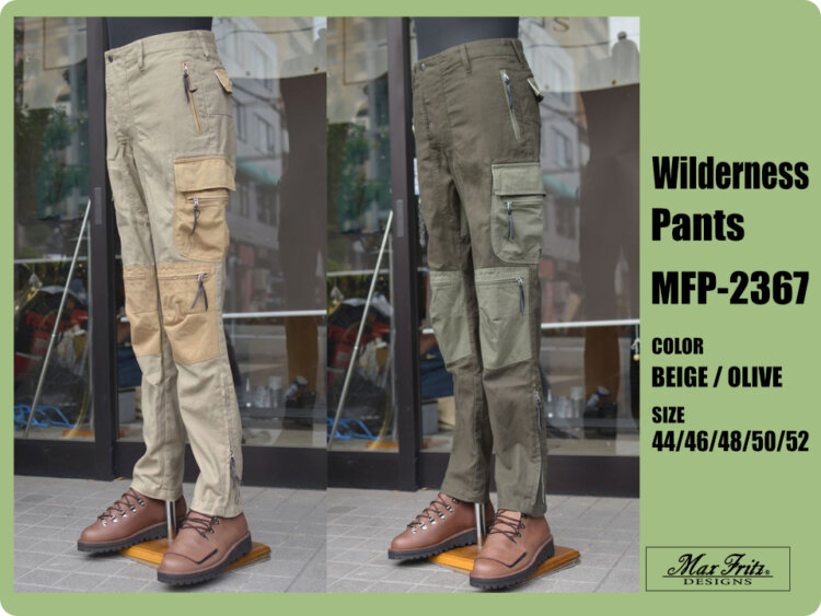 MFP-2367 ウィルダネスカーゴパンツ/マックスフリッツ