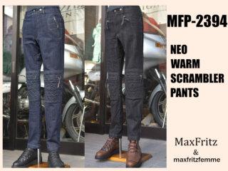 マックスフリッツ MFP-2394 ネオウォームスクランブラーパンツ
