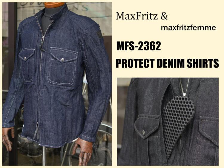 マックスフリッツ MFS-2362 プロテクトデニムシャツ