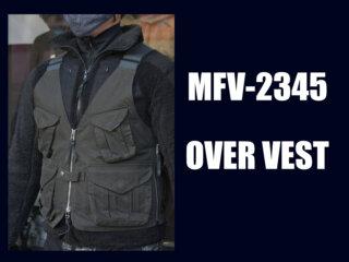 マックスフリッツ MFV-2345 オーバーベスト