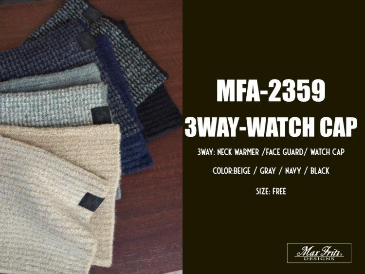 マックスフリッツ MFA-2359 3WAYワッチキャップ