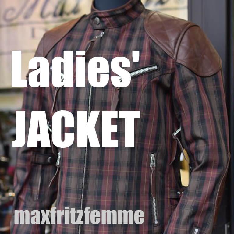 マックスフリッツファムジャケット