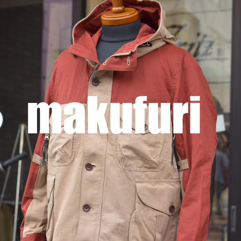 catalogm-makufuri