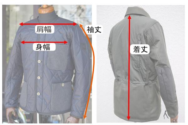 jacket_saisun