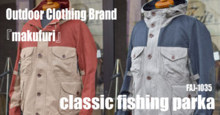 Outdoor Clothing Brand マクフリ