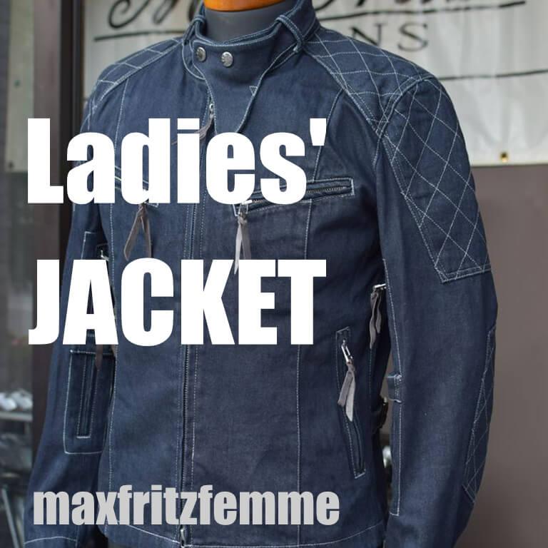 maxfritz_femmejacket2021ss