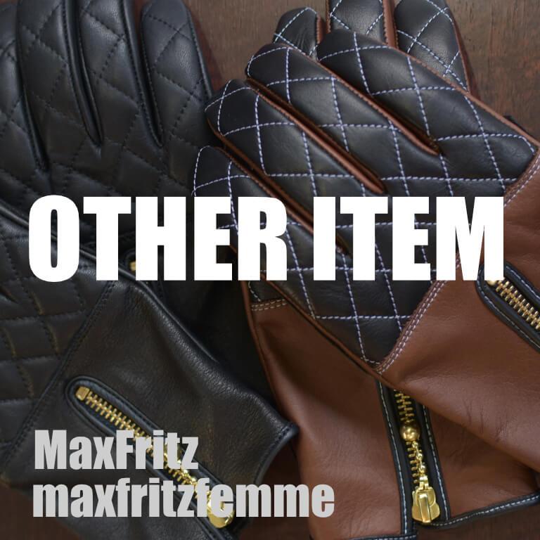 maxfritz_otheritem2021ss