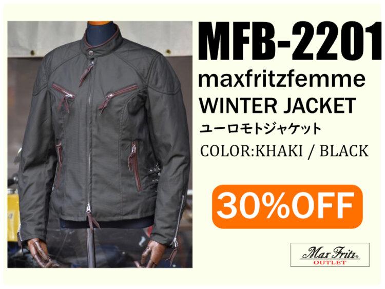 【OUTLET 30%OFF】MFB-2201 ユーロモトジャケット/Ladies'