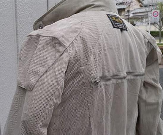 MFJ-2277/エクスペディションジャケット