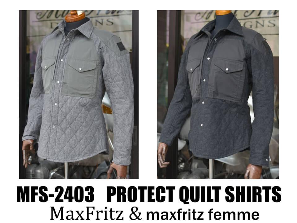 MFS-2403/プロテクトキルトシャツ マックスフリッツ