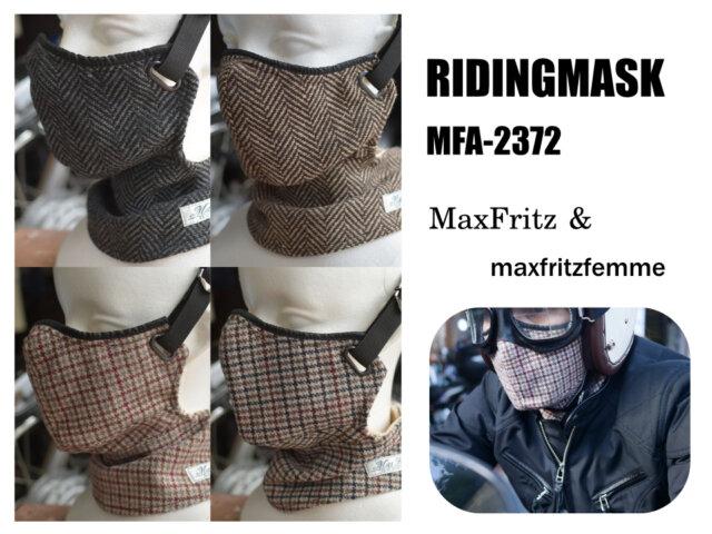 MFA-2372 ライディングマスク