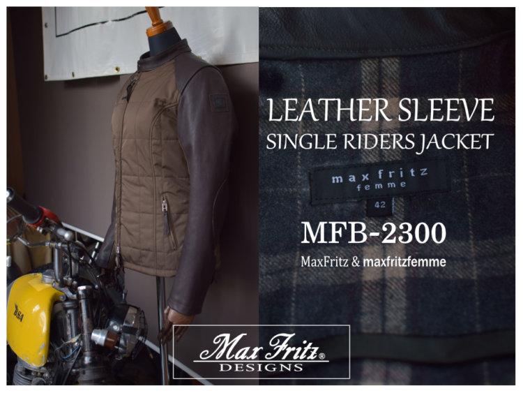 マックスフリッツ MFB-2300 レザースリーブシングルライダースジャケット