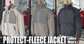 マックスフリッツ プロテクトフリースジャケット
