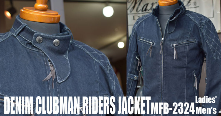 デニムクラブマンライダースジャケット