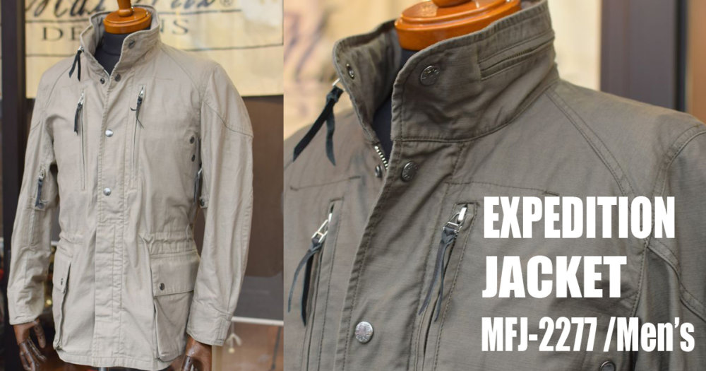 エクスペデションジャケット MFJ-2277