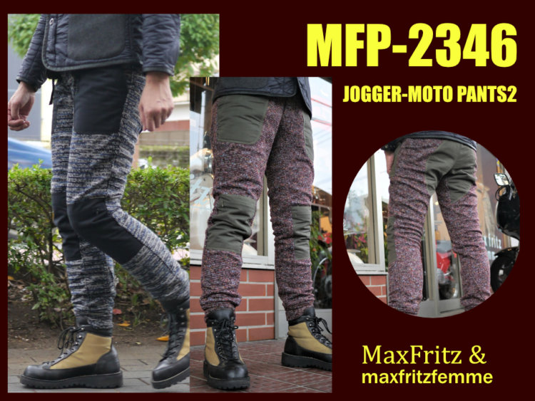 マックスフリッツ MFP-2346 ジョガーモトパンツ2