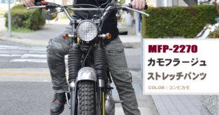 p-mfp2270combi2
