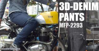 3Dデニムパンツ/MFP-2293
