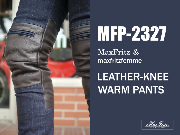 マックスフリッツ MFP-2327 レザーニーウォームパンツ