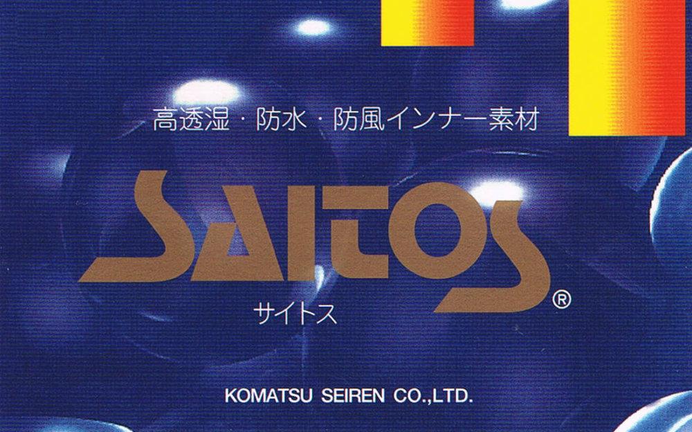 KOMATSU SEIREN SAITOS®